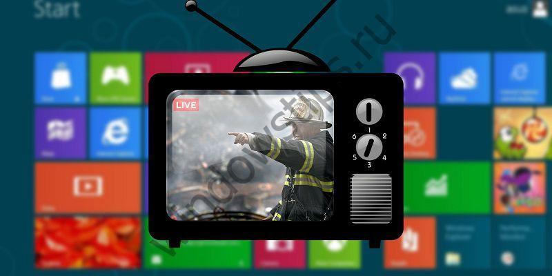 ComboPlayer: как смотреть ТВ в Windows?