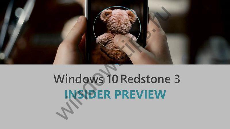 Microsoft выпустила Windows 10 Insider Preview Build 16176 для ПК + сборку 15204 для смартфонов