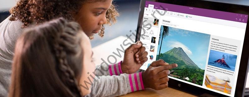 2 мая Microsoft проведет специальную презентацию, где расскажет нам «что будет дальше»