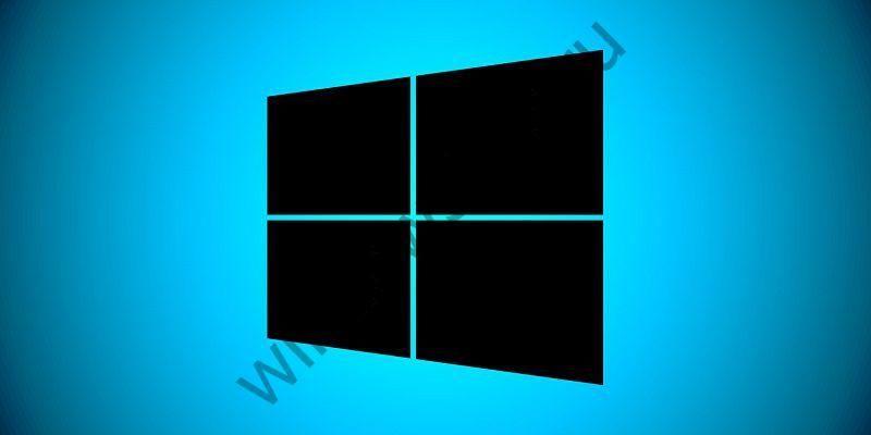 Высококонтрастные темы оформления Windows