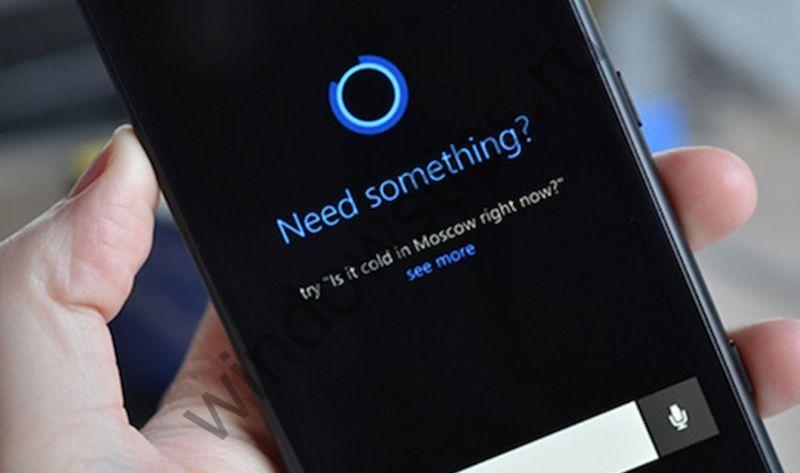 Как заменить Google Assistant на Cortana на Android