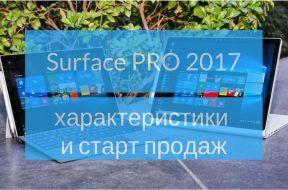 new_srfc_pr_1_wtps