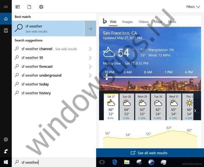 Новый интерфейс веб-поиска для Windows 10