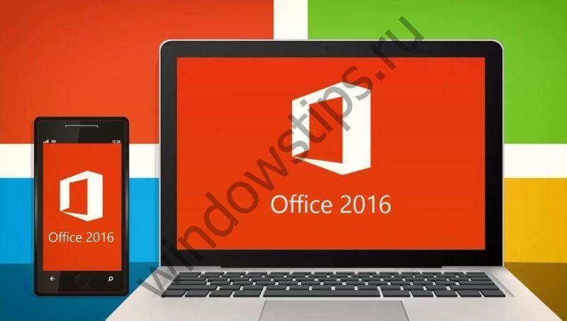 Приложения Microsoft Office теперь доступны в Windows Store