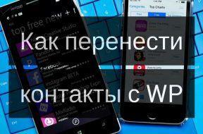 prns_kntktv_mini_wtps