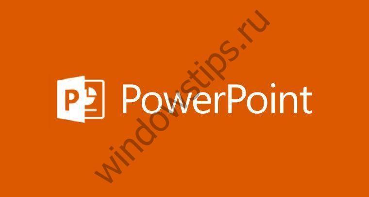 Последнее обновление Office Insiders в Windows Mobile добавляет поддержку комментариев в PowerPoint