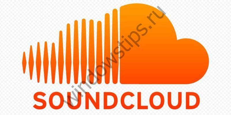 Стало известно о разработке официального приложения Soundcloud для Windows 10