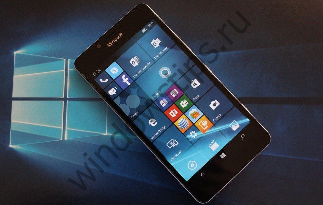 Последняя версия Windows Mobile Insider исправит три ошибки