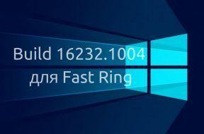 16232.1004_wtps