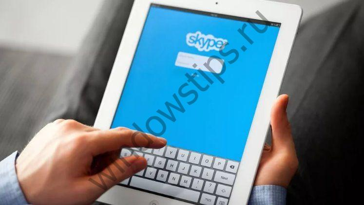 Команда Skype отреагировала на негативные отзывы о редизайне