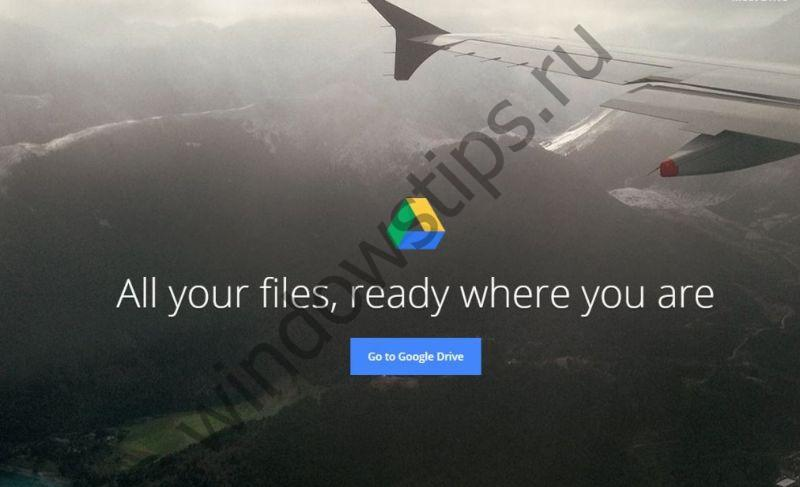 Бэкап файлов с новым инструментом от Google