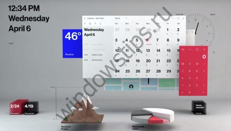 Проверка новой системы Fluent Design System от Microsoft для Windows 10