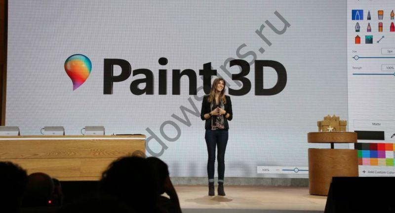 Microsoft вспомнила о Paint 3D