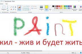 pnt_on_stre_1_wtps
