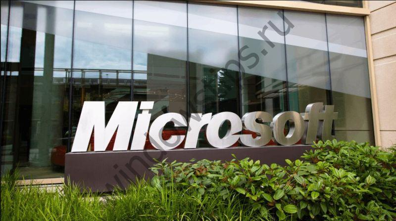 Microsoft опубликовала список компаний, чье ПО требует поддержки SMB v1
