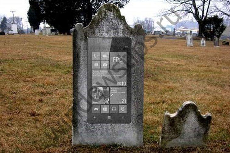 Сегодня прекращается поддержка Windows Phone 8.1