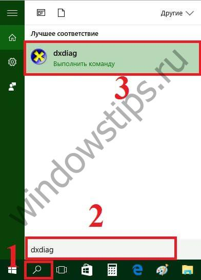 Скачать программу directx 10 для windows 7