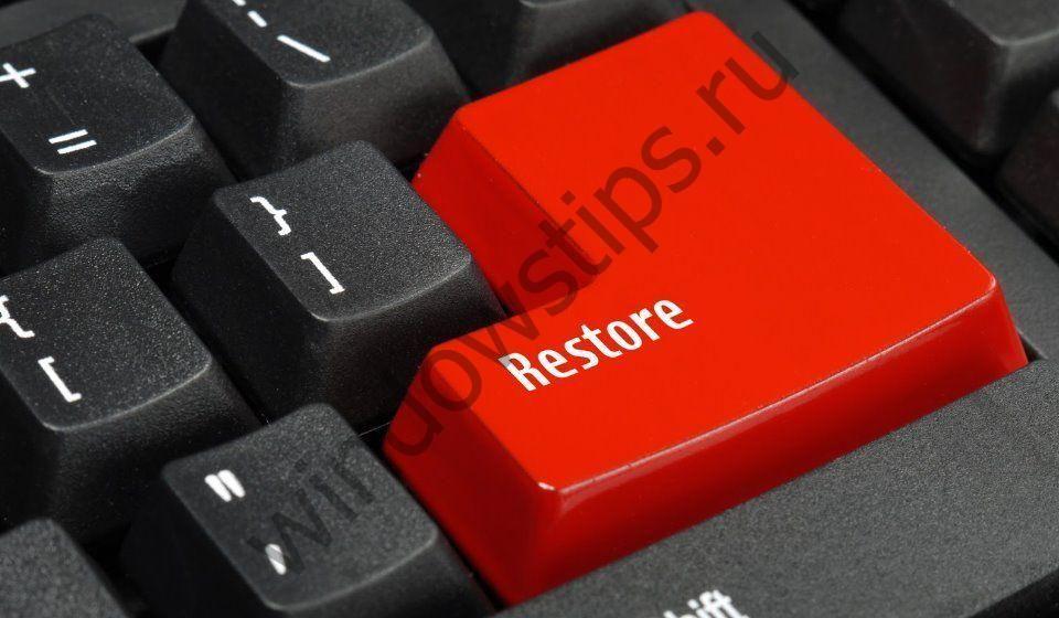 Опрос Eset о резервном копировании файлов