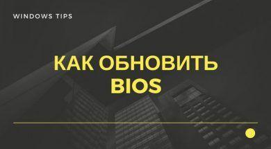 kk-obnvt-bs0
