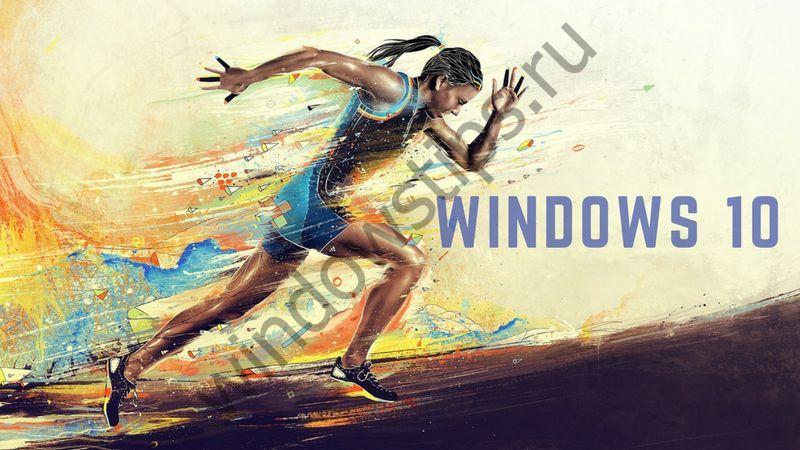 Как ускорить работу компьютера Windows 10