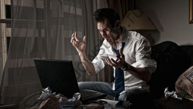 Не работает интернет на ноутбуке