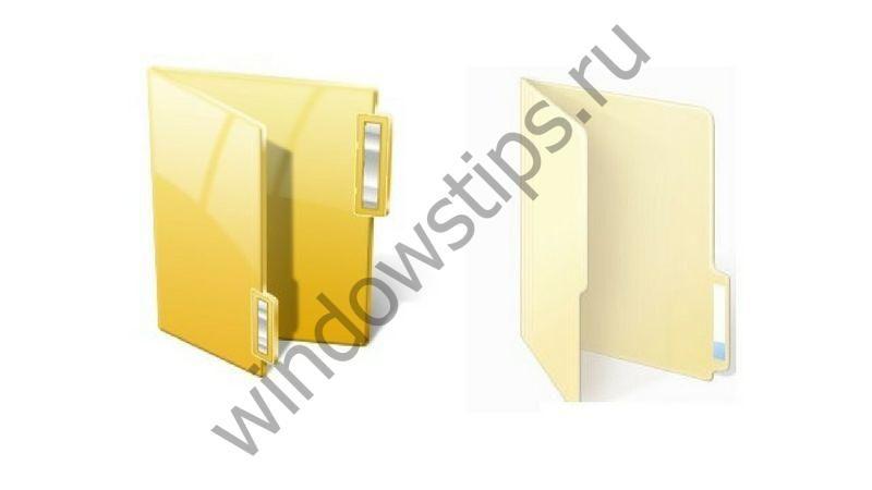 Как открыть или скрыть скрытые папки в Windows 10