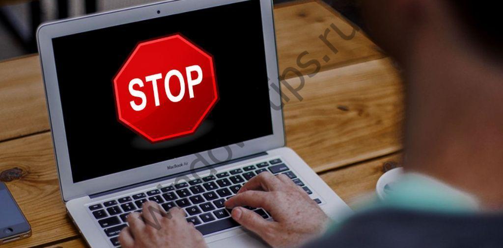 Запрет VPN и TOR в России