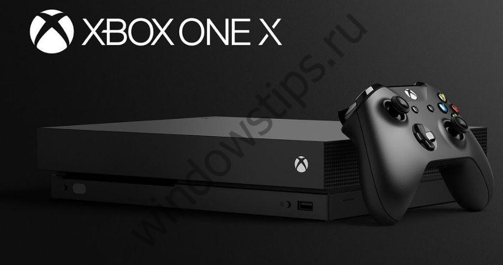 Дан старт предзаказа на Xbox One X