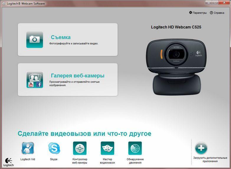 sony vaio драйвер для веб камеры