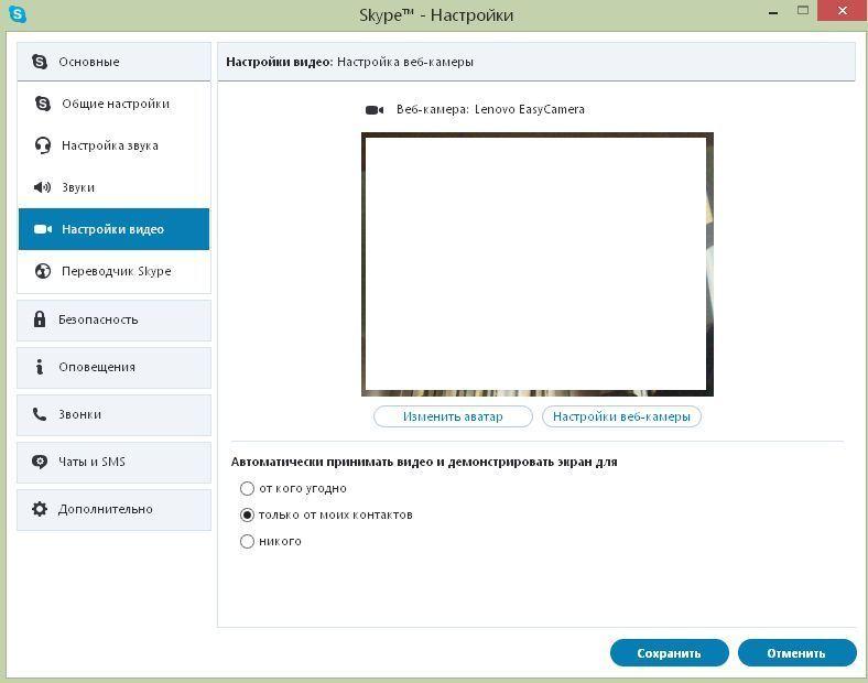 Lenovo easycamera скачать драйвер windows xp