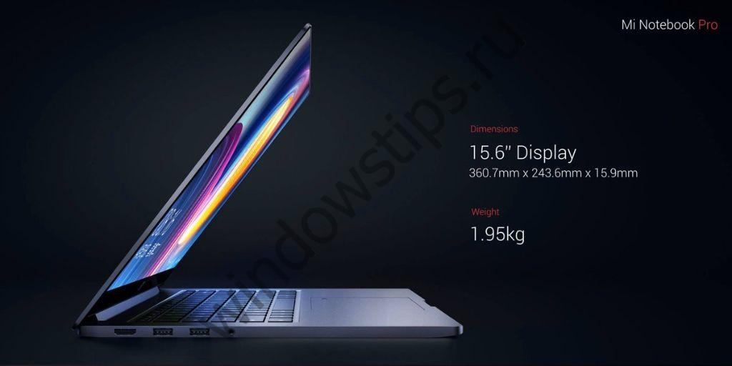Анонс Mi Notebook Pro с процессором Intel Core i7 8го поколения