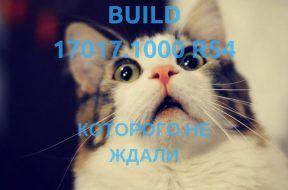 17017_4_wtps