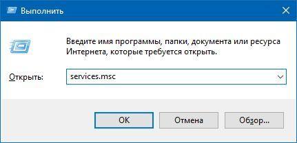 установщик модулей windows 7 скачать