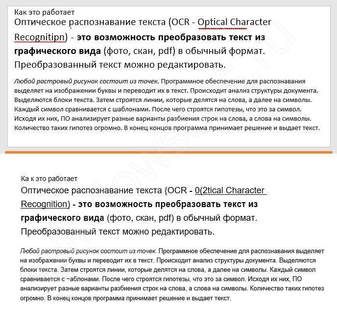 редактирование фото онлайн для документов