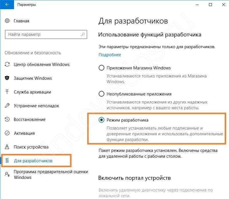 Paint 3d: как скачать и пользоваться на Windows