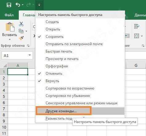Создание сводной таблицы Excel из нескольких листов 30