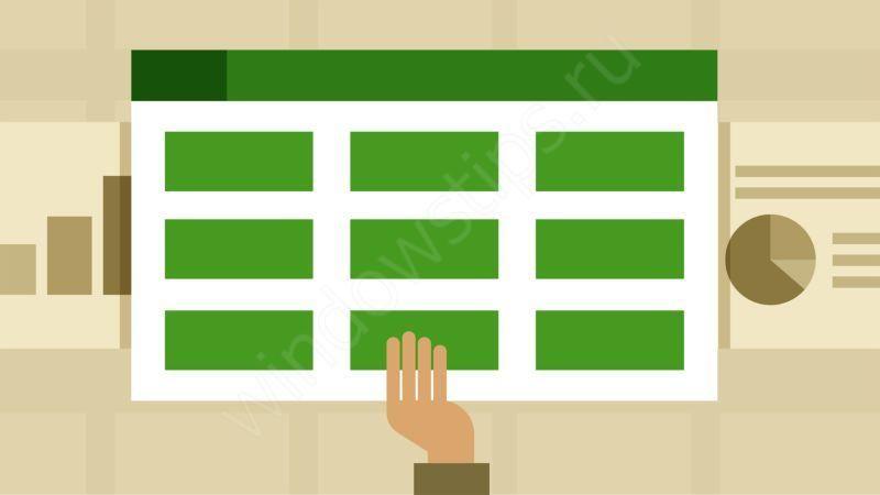 ВПР в Excel