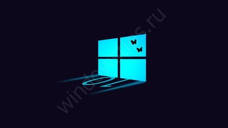 Восстановление значков на рабочем столе Windows 10