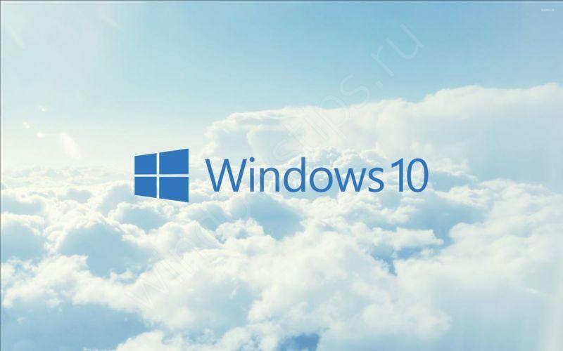 Окончание бесплатного обновления до Windows 10
