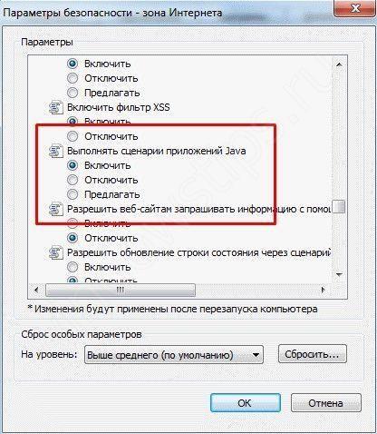 Почему на windows 10 не работает видео. В браузере не воспроизводится видео: причины и способы решения