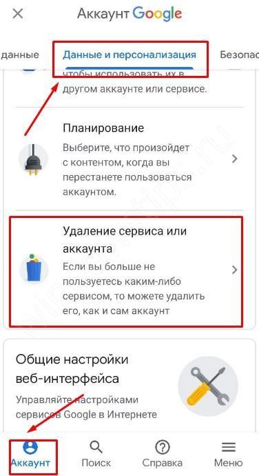 Как правильно удалить тор браузер hidra тор браузер на русском portable