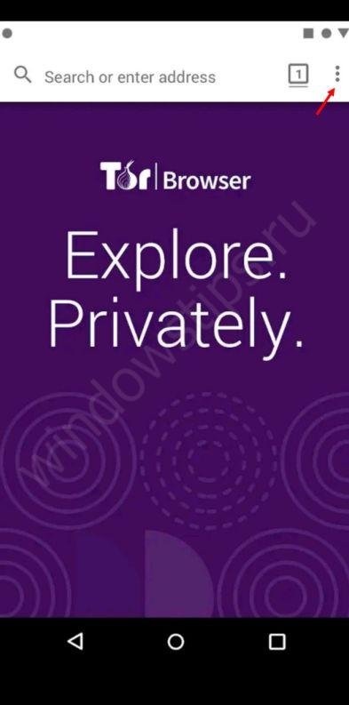 Тор браузер для андроид как пользоваться hidra tor browser 10 гидра