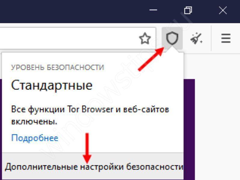 Скачивание видео с браузера тор gidra как установить тор браузер hidra
