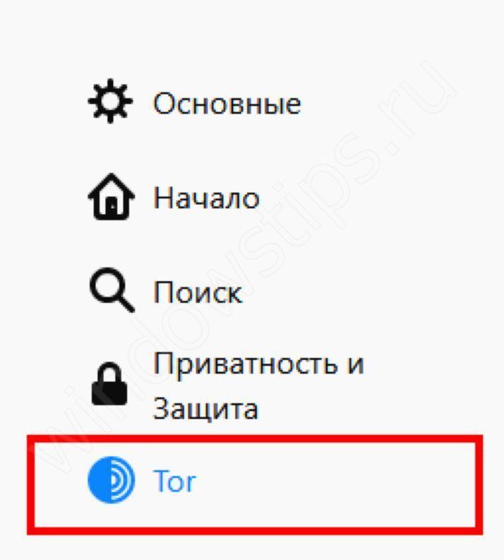 Настройка языка в браузере тор гидра как заработать с помощью браузера тор