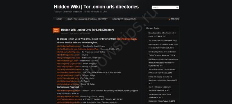 Браузер тор википедия сайты hydra2web blocking tor browser попасть на гидру