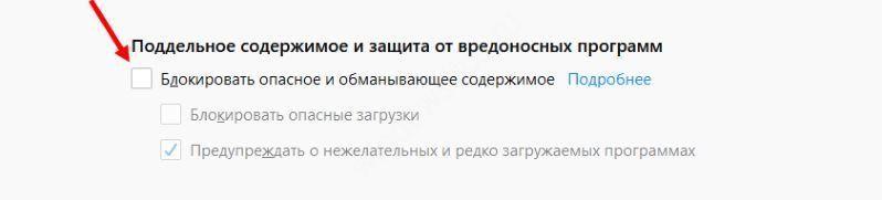 Тор браузер запрещен в россии hydra tor browser для mac скачать бесплатно гидра
